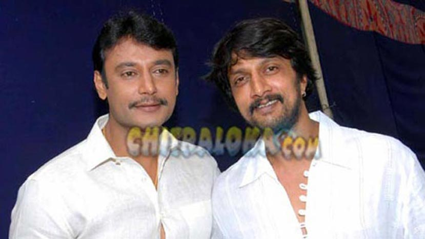 Get Challenging Star Darshan Wallpapers