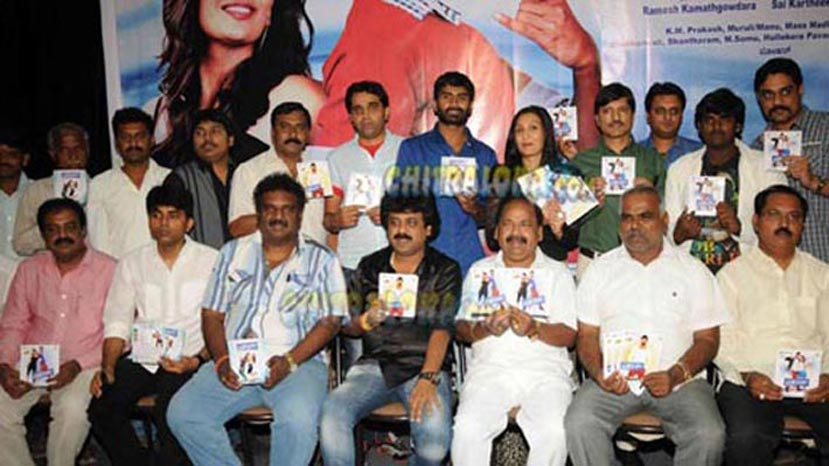 jinke mare audio released