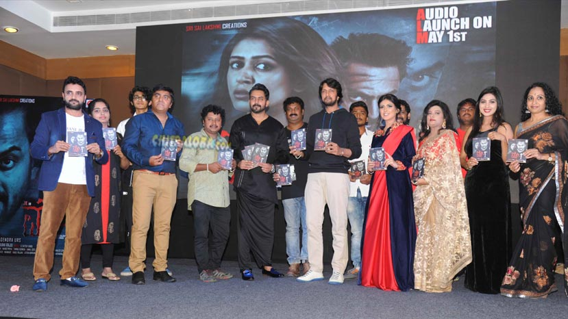 sudeep releases may 1st songs