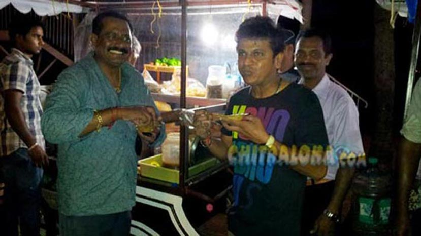 shivarajkumar enjoying panipuri in goa