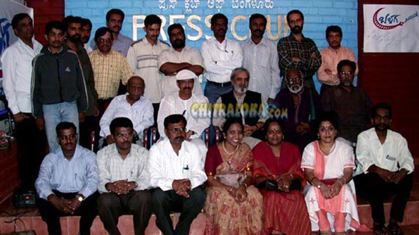 Film Journalists association image