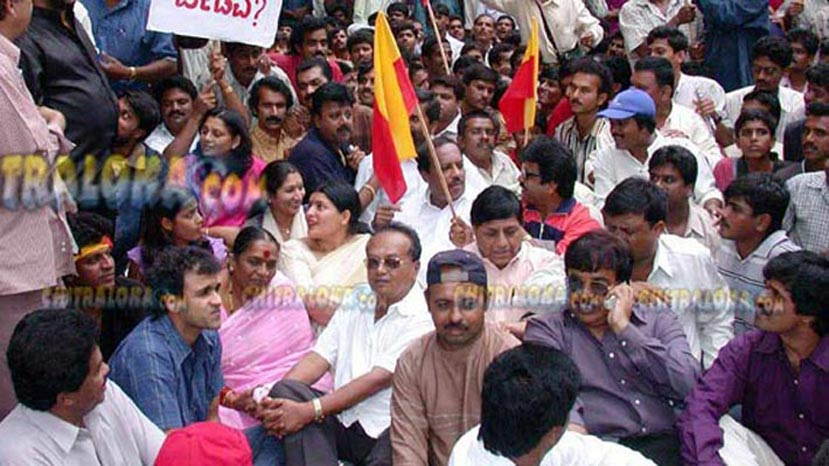 protest for kannada