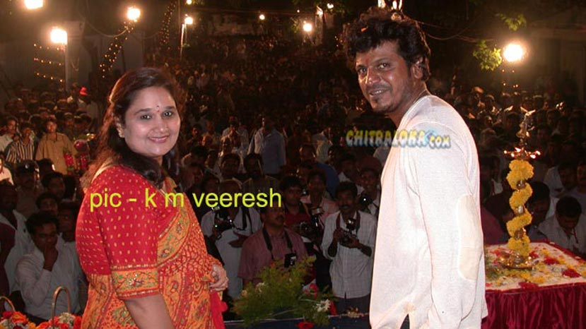 shivarajkumar 44th birthday image