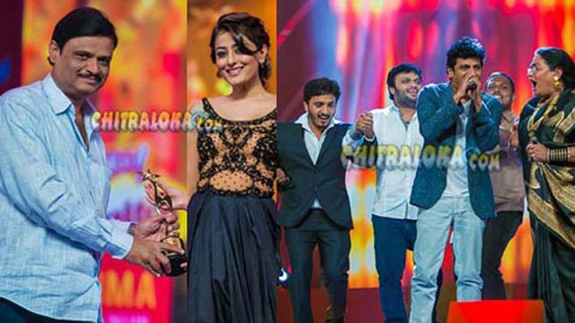 siima 2013 awards image