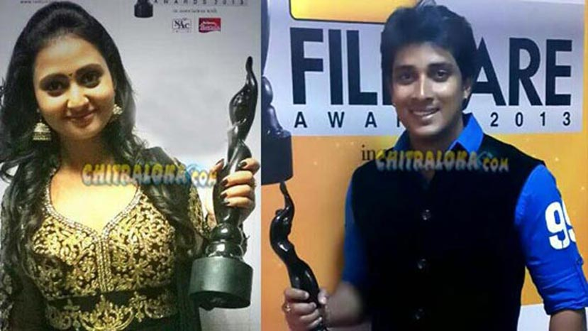film fare awards image