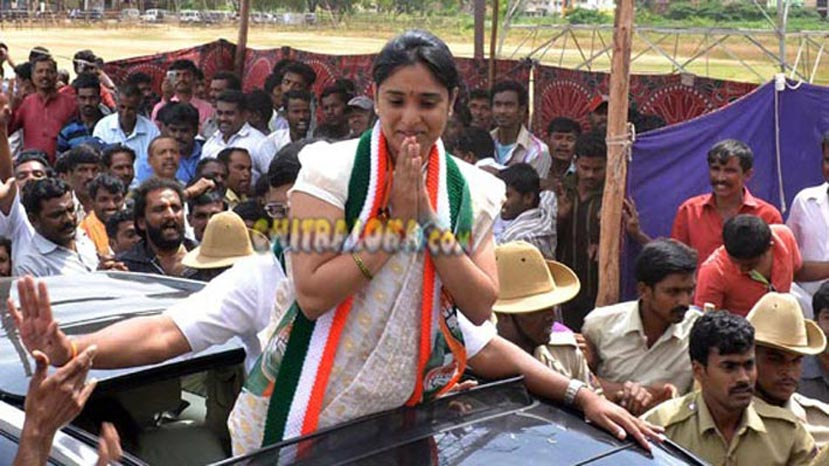 ramya election