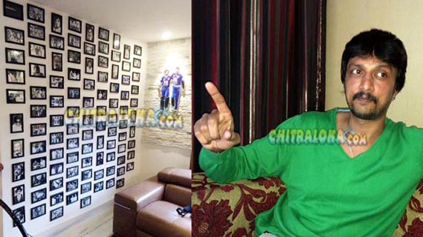 sudeep house wall image