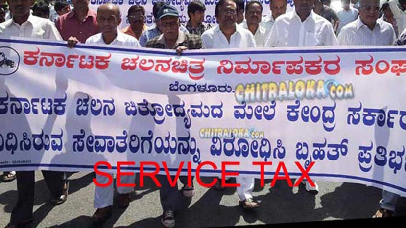 service tax protest image