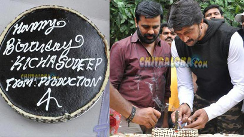 Birthday Cake Recipe Kannada: Sudeep_birthday_2015_2.jpg