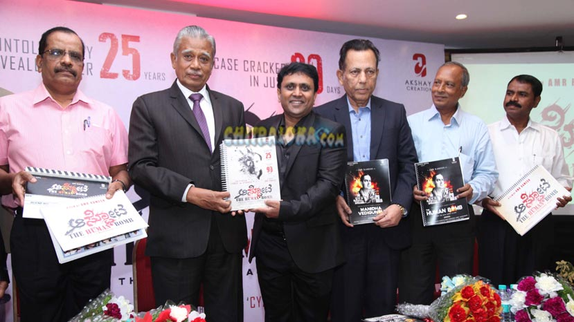 aspota  movie launched