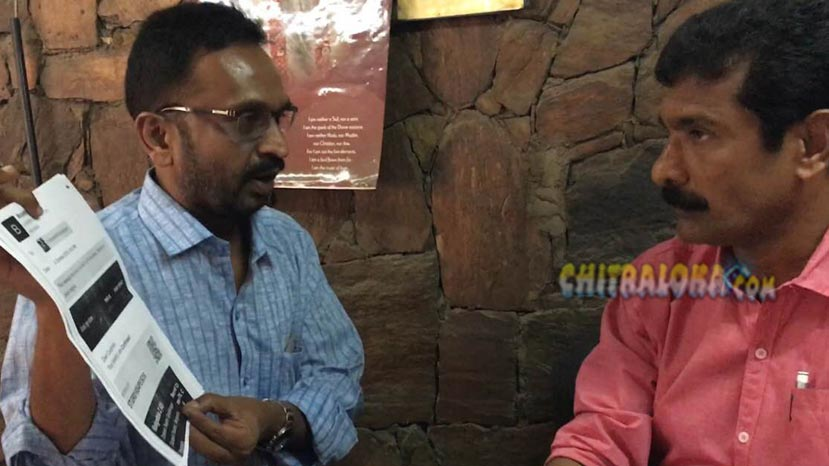 chitraloka exposes book my show