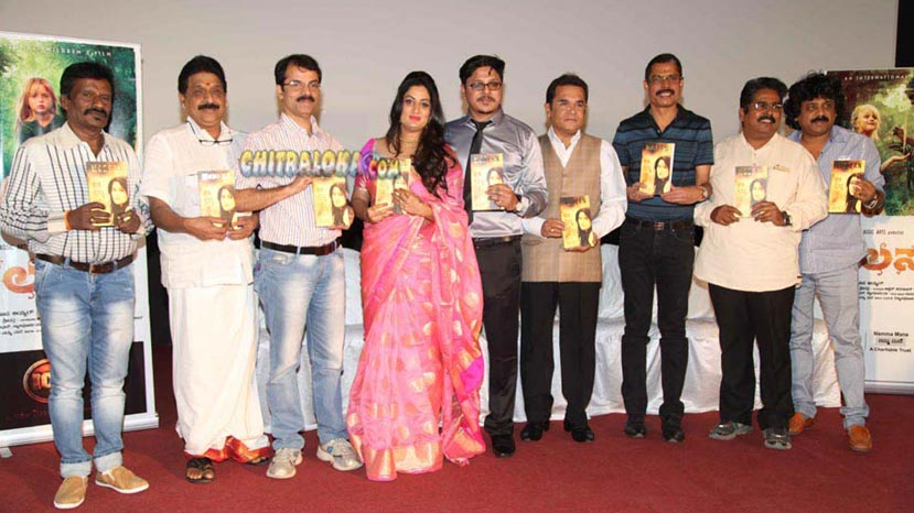 colors trailer launched