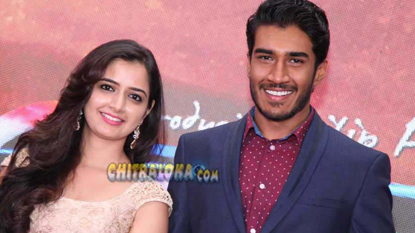 crazy boy audio launch image