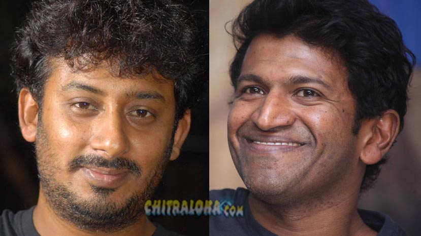 harsha, puneeth image