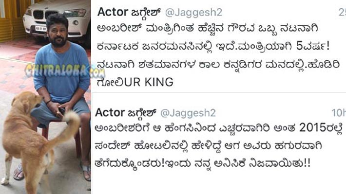jaggesh tweets