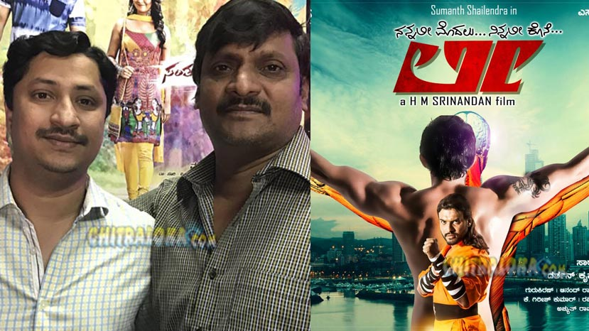 jayanna, lee movie image