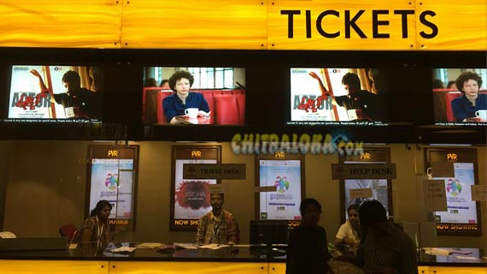 multiplex ticket image