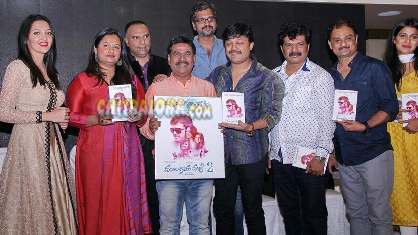mungaru male 2 curatain raiser released