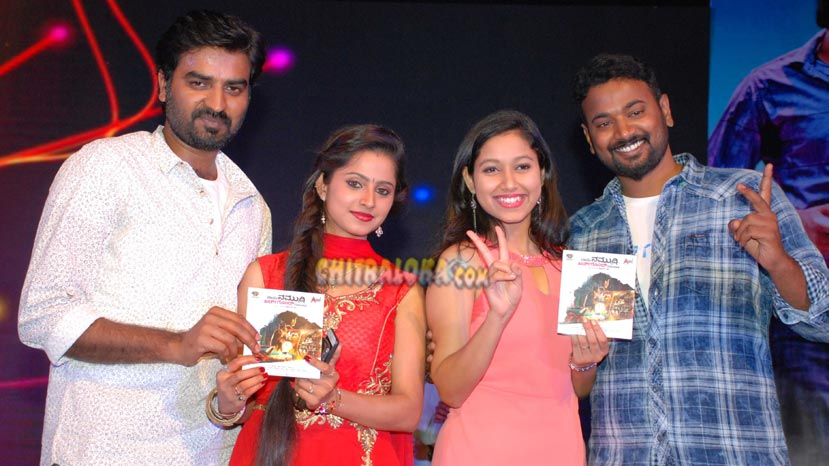 naanu nammudgi karchigond mafia songs released