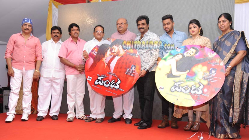 panta audio launch image