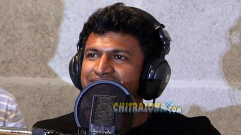 puneeth signs for premam poojyam