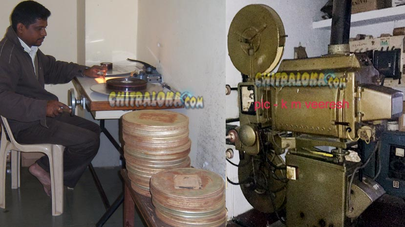movie reel boxes image
