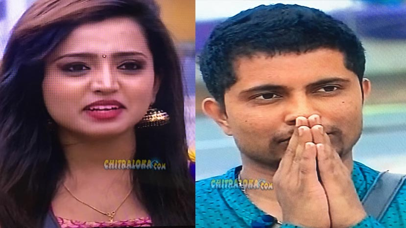 pratham and sanjana creates a record in big boss 4