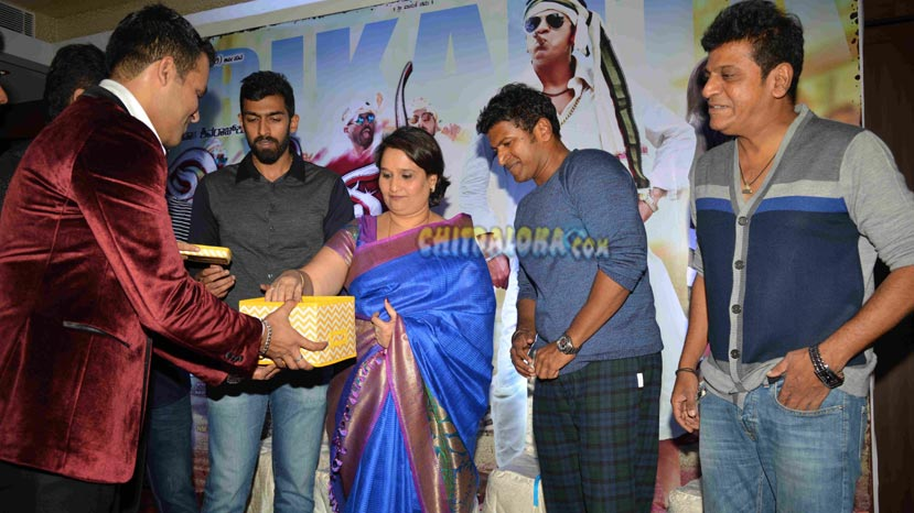 srikantha audio launch image