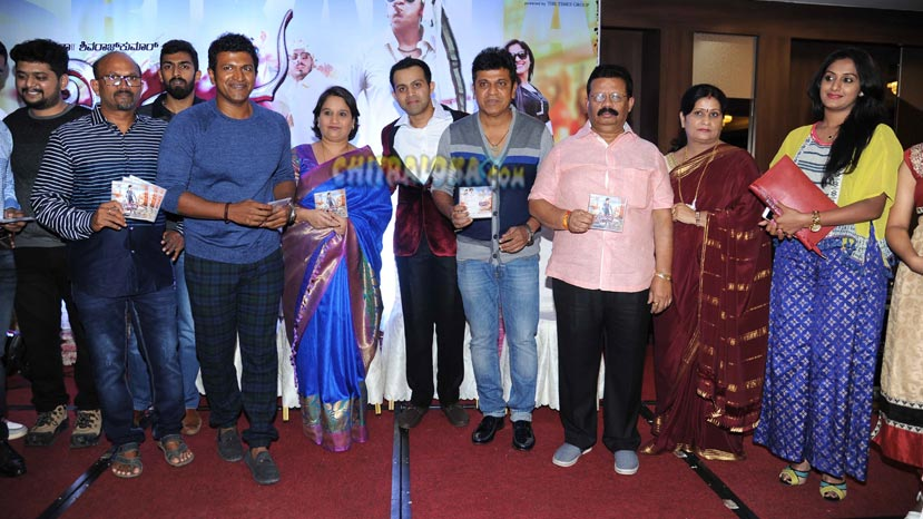 srikantha_audiolaunch.jpg