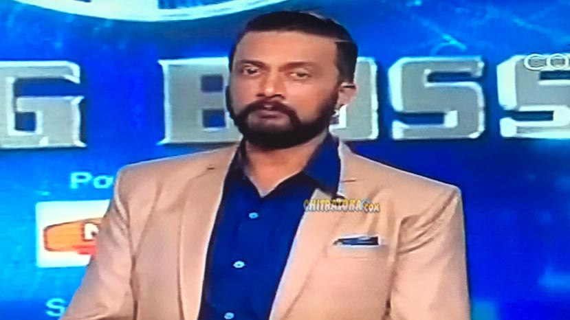 will sudeep be in big boss today