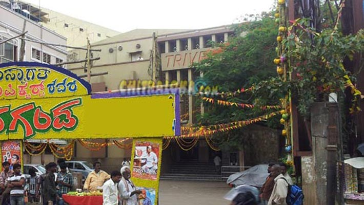 triveni theater image
