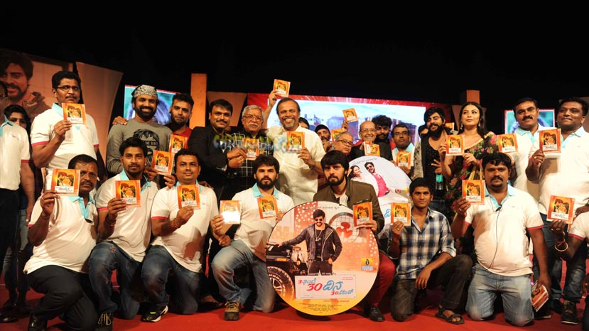3 gante 30 dina audio launched by hamsalekha