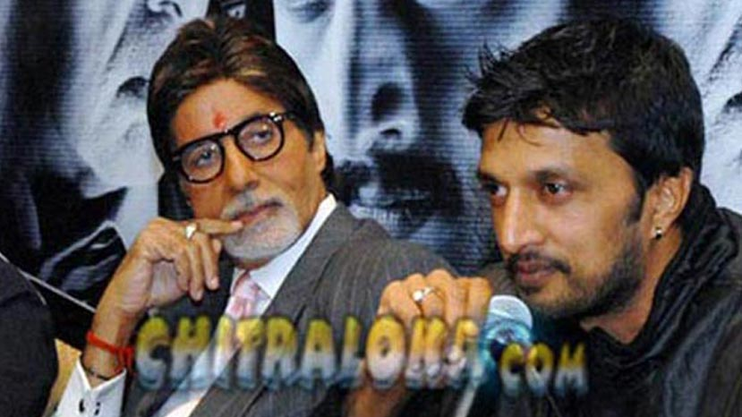 sudeep gets offer from sr bacchan's new movie