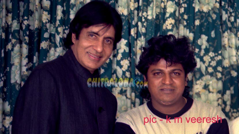 shivarajkumar amitabh next movie together ?