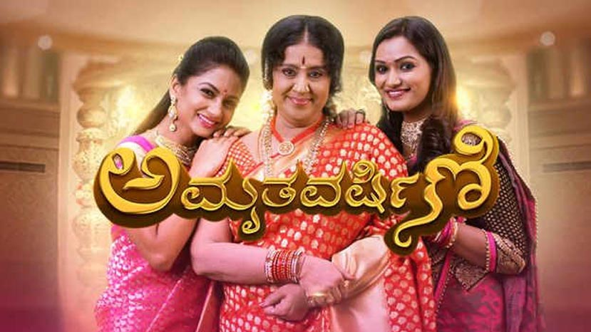 amruthavarshini serial ends