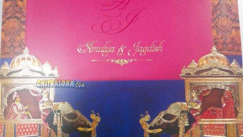 amulya's wedding invitation