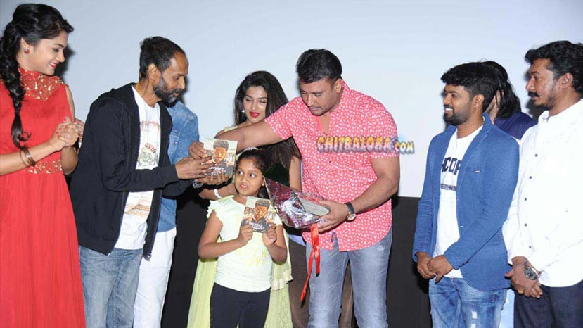 darshan launched bangalore underworld audio