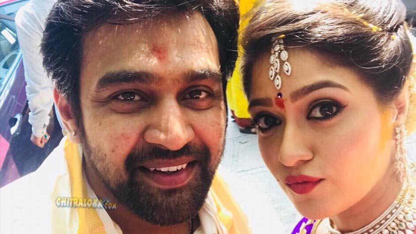chiru gets engagement with meghana raj