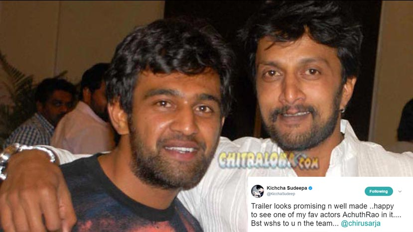 sudeep wishes aake team