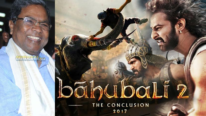 Chief Minister Siddaramaiah and Baahubali Image