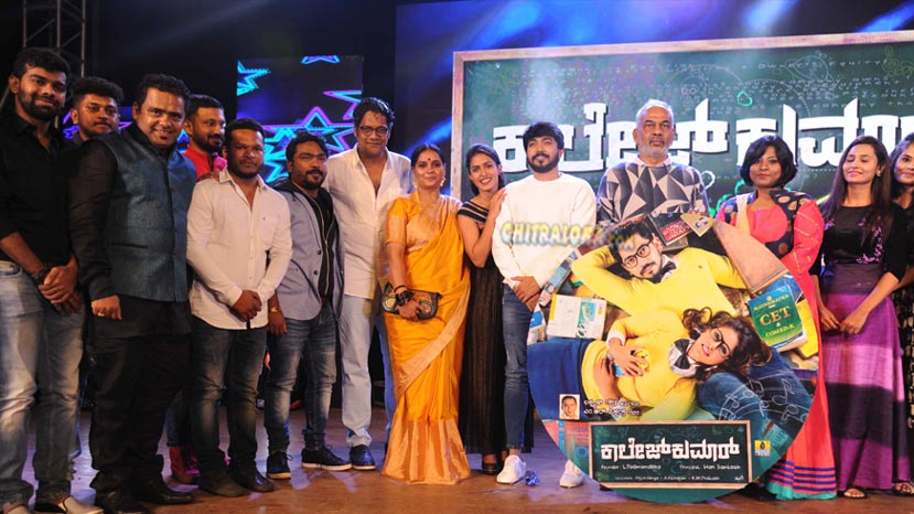 college kumar audio launched