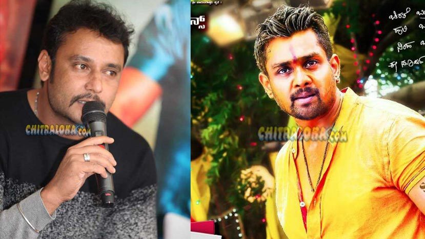 darshan's commentary for bharjari