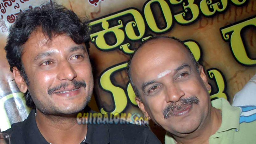 darshan wishes nagnna's daughter