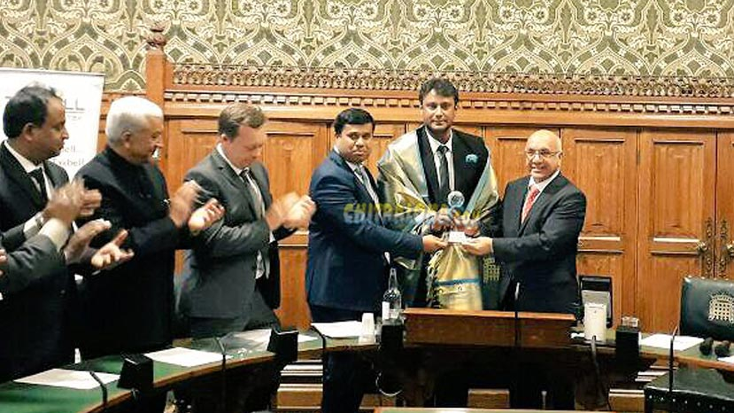 darshan honoured at britain parliament image