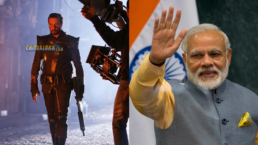 hebbuli predicted what modi did
