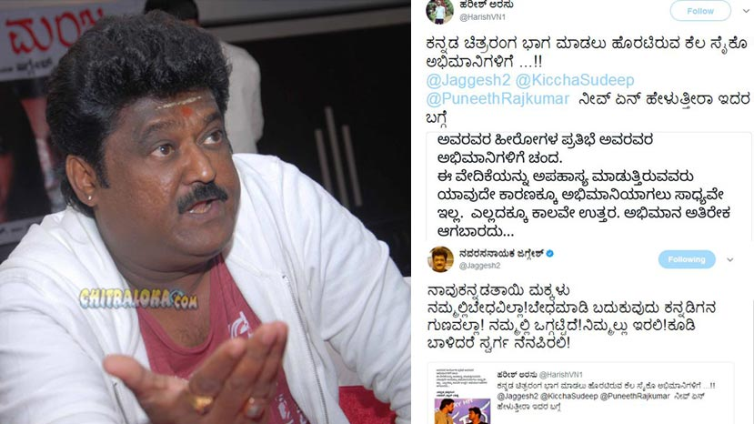 jaggesh teaches fans about unity