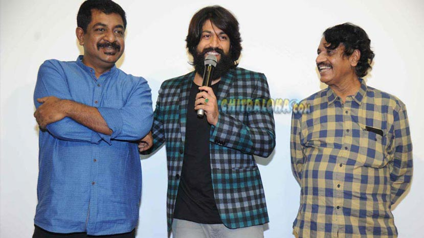coffee thota trailer launched