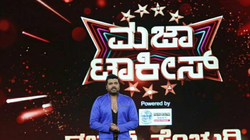 srujan lokesh in maja talkies