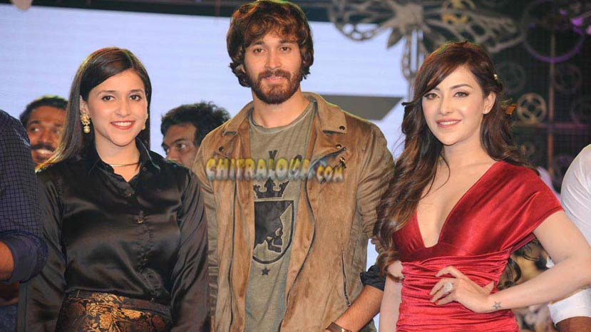 rogue audio launch image