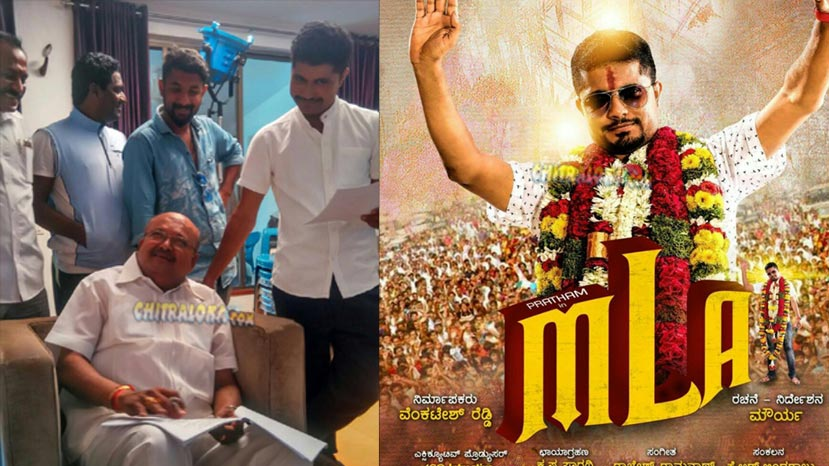 hm revanna as cm in pratham;s mla